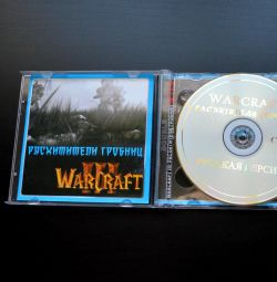 Disks for the computer with the game WarCraft III