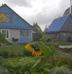 Οικόπεδο, 5,1 εκατο., Αγροτικό (SNT ή DNP)