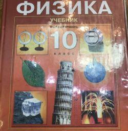 10. sınıf için tüm ders kitapları