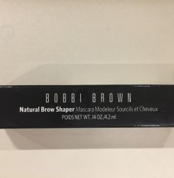 Bobbi Brown Mascara (new)