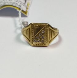 Diamond Signet 750 Star