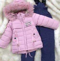 костюмчики зимові
