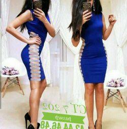 Çok güzel bir elbise