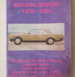 Repair manuals for Mercedes-BenzW123
