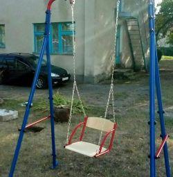 Αλυσίδα Swing
