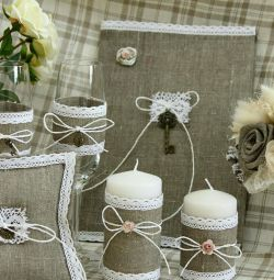 Весільний набір