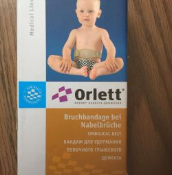 Bandage for the treatment of hernia in children.