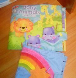 Εκπαιδευτικά βιβλία Μικρή αγάπη, βραβείο ψαράδων
