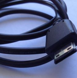 AWM 1185 VW-1SC cable