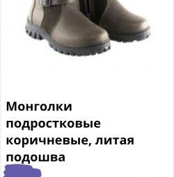 Boots 38 p URGENT