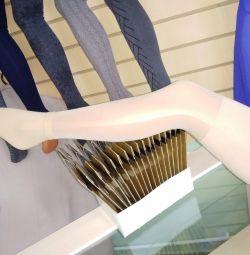 Γυναικείο πόδι