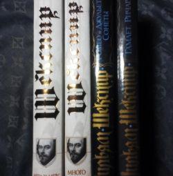 Shakespeare în 4 volume