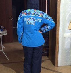 Bosco spor kayak kıyafeti orijinal