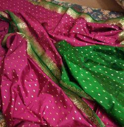 Ινδικό Sari