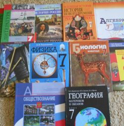 Textbooks Grade 7