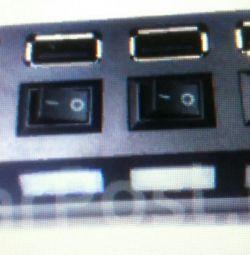 Хаб високошвидкісного USB розгалужувач 2.0 на 4 порта