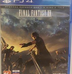PS4 Final Fantasy Drive