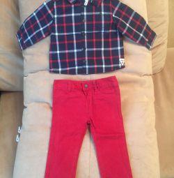 Costum corporal pentru un băiat Jasper Conrad