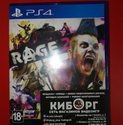 Drives for PS4 - Rage 2