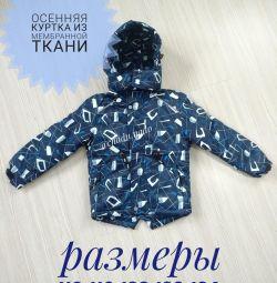 Spring jacket membrane 110-134