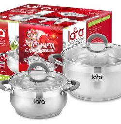 Набор посуды LARA LR02-109 BELL PROMO