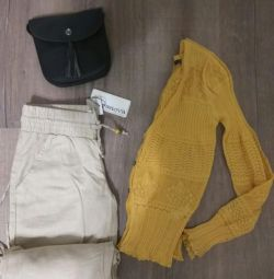 Pantolon ve ceket
