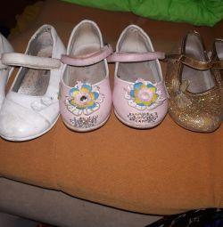 Παπούτσια 25 μεγέθη