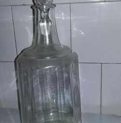 Decanter της ΕΣΣΔ, πιάτα για μικροκύματα, ποτήρια της ΕΣΣΔ