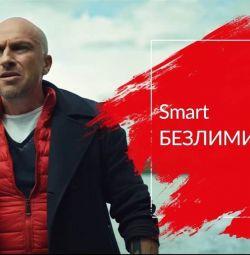 Smart Unlimited