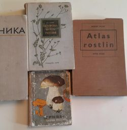Учебники и определители по ботанике