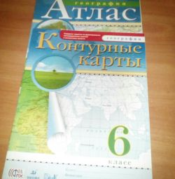 Atlases and outline maps