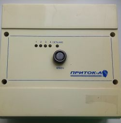 Η συσκευή συναγερμού ασφαλείας Pritok-A