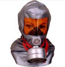 Self-rescuer G.D.Z.K-U Gas-Smoke-Protective Complex