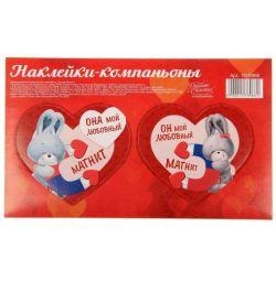 "Valentines stickers ""Bunnies-magnets"", 16.5 x 9.8"
