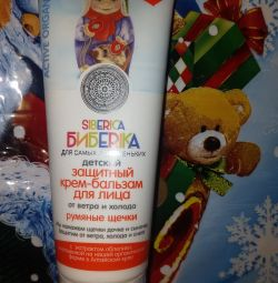 Children's protection cream face balm rosy cheeks