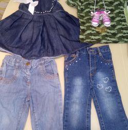 Things package on girl 74-80