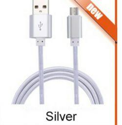 Kablo 3 metre -