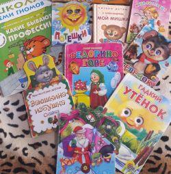 Βιβλιοθήκη για ανάπτυξη παιδιών.