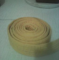 Yellow Belt for Kimano