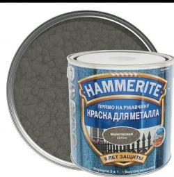 Hammerite 3 in 1 Metal Paint
