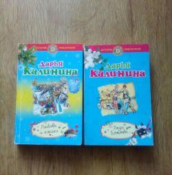 Cărți de D. Kalinina