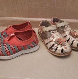 Sneakers / sandals