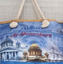 Women bag logo in St. Petersburg