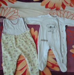 Baby stuff package +