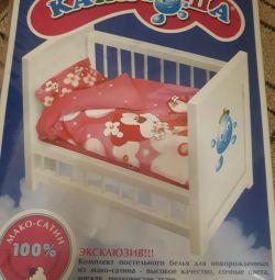 Lenjerie de pat pentru nou-nascuti