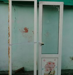 Ușa din plastic din balcon