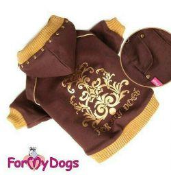 Кофта коричнева (одяг для собак)