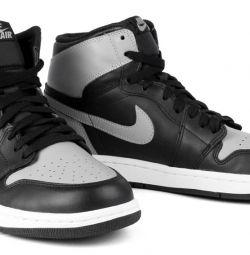 Nike Air Jordan 1 Retro sneakers art 127006 gray