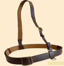 Belt officer belt leather officer, new, 115 cm
