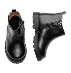 Παπούτσια H & M